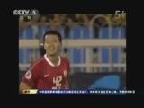 [亚冠]恒大丢球 伊蒂哈德大比分取得胜利