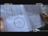 [超级工程]港珠澳大桥—圆钢筒