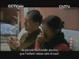 Le temps du Mariage Nu Episode 10