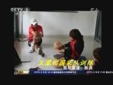 [短道速滑]王�魇锥然毓楣�家队进行训练