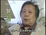 《电影人物》 20121012 动画片导演唐澄