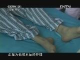 《中国武警》 20121014 爱在天边延伸(中)