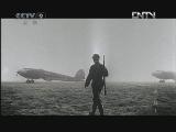《天启》德国闪击波兰 二战打响