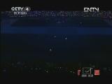 《探索·发现(亚洲版)》 20121023 手艺Ⅱ——丝桐为琴