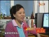 《夕阳红》 20121023 今又重阳 (4)