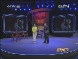 《跟我学》 20121025 常秋月教唱京剧