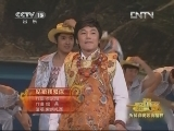 《一路欢歌》 20121031 历届春节联欢晚会歌曲精粹