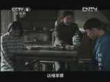 杨善洲 7