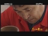 """《身边的感动》 20121109 """"革新达人""""段福海(上)"""