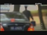 《发现之路》 20121110 美丽中国