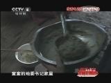 [影视同期声]电视剧《杨善洲》感动谢幕 专家热议该剧风格特色 20121113