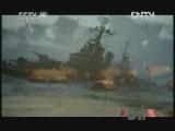 《探索·发现》 20121123 马岛战火(七):马岛雄鹰