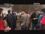 《时代写真》 20121124 寻踪米仓古道(中) 密径风云