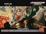 [音乐人生]如梦令 韩庚 20121125