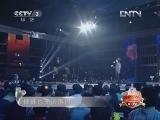 [综艺盛典]歌曲《一笑而过》 演唱:石头 20121126
