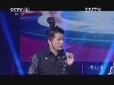 2012年度《星光大道》总冠军:安与骑兵 炙热来袭~~~