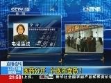 [新闻1+1]解读:北京真正的公立医院改革开始了