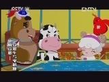 草原豆思 豆思牛与鬼狐狸 蒙古袍比赛 动画梦工场