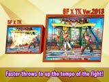 《街头霸王 X 铁拳》2013年新版宣传视频