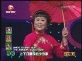 泗州戏回娘家选段(01号选手) 20121214