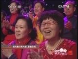 《欢聚夕阳红》 20121216 老夫妻的三轮环游记