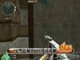 第一游戏2012年第52期酷玩地带