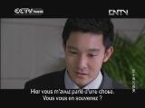 Le printemps de Zhang Xiaowu Episode 3