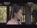《妈祖》第8集看点:吴大人感谢默娘的救命之恩