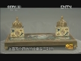 央视视频 寻宝 300集 - 农业天地 - 农业天地的博客
