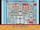《百家讲坛》 20130107 大故宫(第三部)5 天潢贵胄