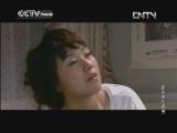 Le printemps de Zhang Xiaowu Episode 18