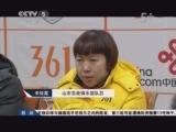 <a href=http://sports.cntv.cn/20130109/101618.shtml target=_blank>[乒乓球]八一力挫山东 将比赛拖入决胜场</a>
