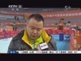 <a href=http://sports.cntv.cn/20130110/101445.shtml target=_blank>[乒乓球]乒超联赛:八一队闯入女团决赛</a>