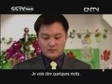 Le printemps de Zhang Xiaowu Episode 25