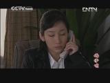 Sifflet de pigeon Episode 35