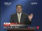 《百家讲坛(亚洲版)》 20130201 战国七雄(四)邹忌相齐