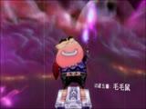 《我叫MT》第6季第8集:卡拉赞-埃兰(上)