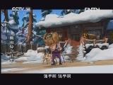 [动画大放映]《熊出没之过年》 20130212
