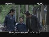 Le Bonheur du Grand Frère Episode 14