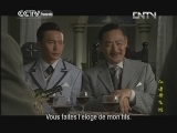 Huang Feihong, l'humaniste Episode 17