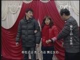"""《夕阳红》 20130225 婚礼上的""""大忙活"""""""