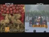 [乡约]乡约河南辉县市(20130309)