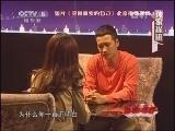 [影视同期声]何晟铭拍短片慢工出细活 演员何晴意外现身来探班 20130326