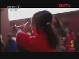 《故宫100》 第01集 高清版