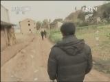 《CCTV-10讲述》 20130327 进城(三)