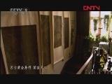 《故宫100》 第66集 高清版
