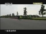 《和平年代》 20130411 寻找最美军嫂 崔永霞 爱的奇迹