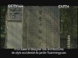 Le peintre de la cour Lang Shining Episode 1