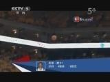 [NBA]季后赛5月3日:掘金VS勇士 库里集锦