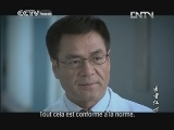 La conscience du médecin Episode 5